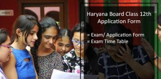 Haryana Board 12th Rechecking Form, HBSE Revaluation Procedure