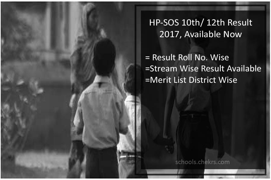 hp-sos-10th-12th-result