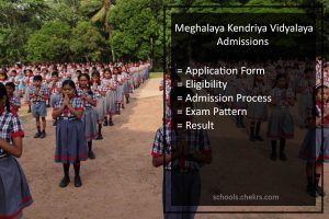 Kendriya Vidyalaya (KVS) Shillong Admissions 2017- Application Form