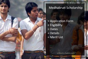 Odisha Medhabruti Scholarship 2018- Application Form, Apply Now