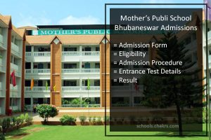 Mothers Public School Bhubaneswar Admissions 2017- Form, Procedure, Fees