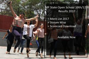 MPSOS Ruk Janna Nahi 10th/ 12th Result, MP Rajya Open Class Arts, Commerce, Science Result