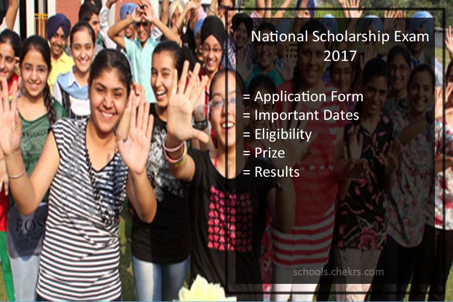 National Scholarship Exam (NSE) Result- niceedu.org Merit List Announced