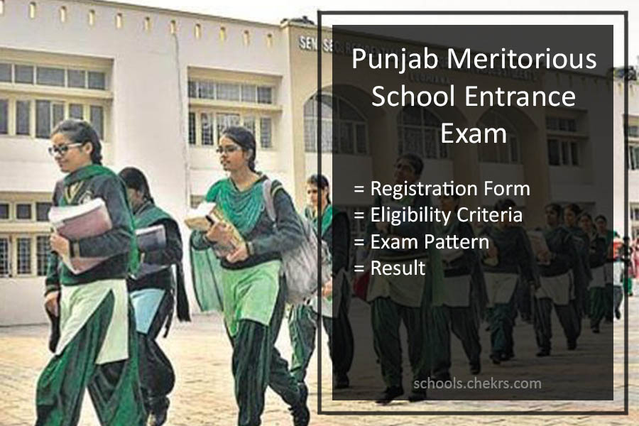 Punjab Meritorious School Entrance Exam 2018- Registration Form