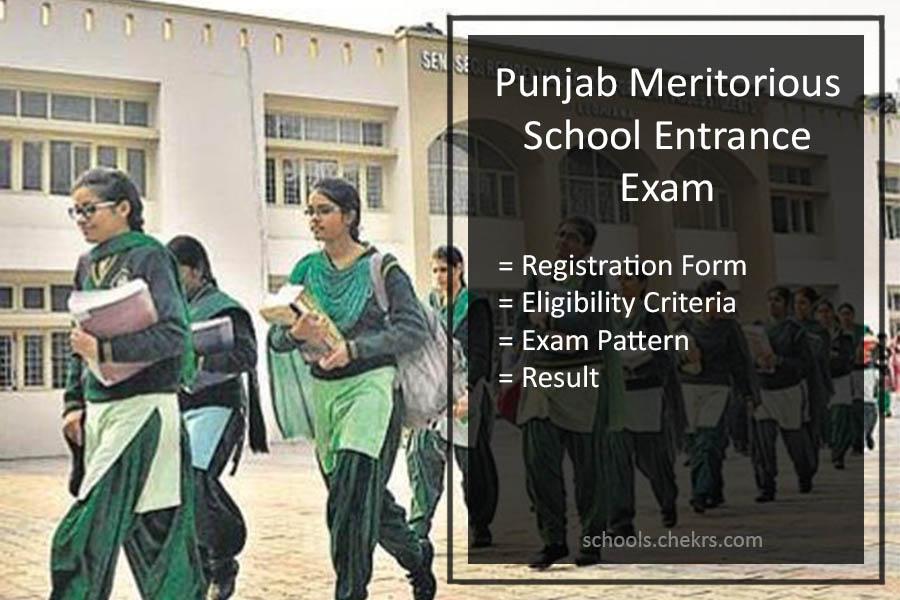 Punjab Meritorious School Entrance Exam 2018- Registration Form