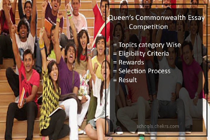 queens commonwealth essay compition