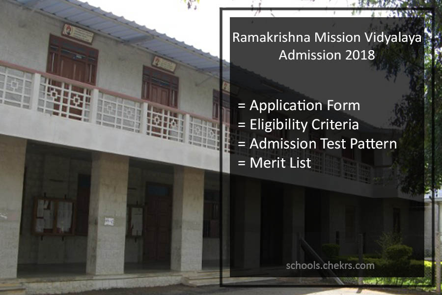 Ramakrishna Mission Vidyalaya Admissions 2018- Application Form