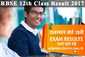 RBSE 12th Class Result 2017, Check Rajasthan Board 12th Arts Science Commerce Score Card Name Wise