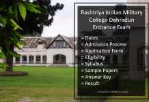 RIMC Entrance Exam - Application Form, Eligibility, Answer Key, Result Available