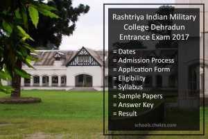 RIMC Dehradun Admissions 2017- Entrance Exam, Dates, Syllabus, Sample Paper