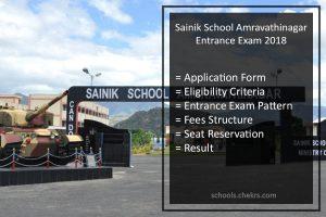 Sainik School Amravathinagar Entrance Exam 2018- Application Form