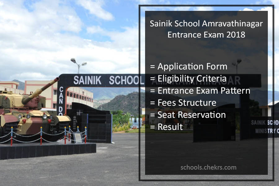 Sainik School Amravathinagar Entrance Exam 2018- Application Form