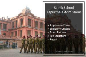 Sainik School Kapurthala Punjab Admissions 2018- Application Form