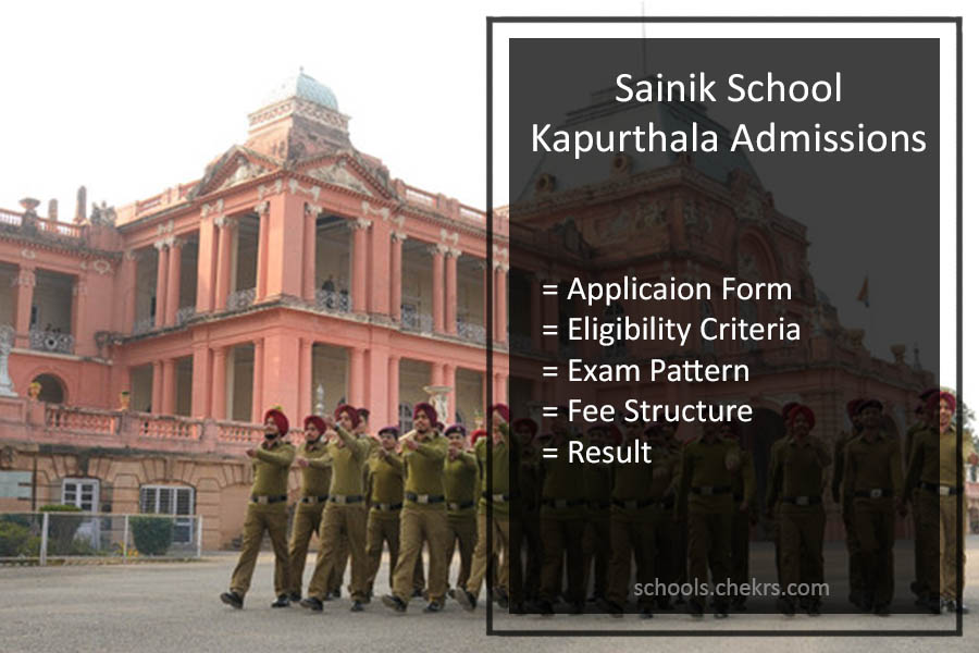 Sainik School Kapurthala Punjab Admissions 2018- Application Form