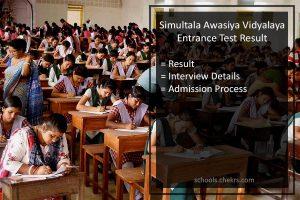 Simultala Awasiya Vidyalaya Entrance Test Result 2017- Download PDF