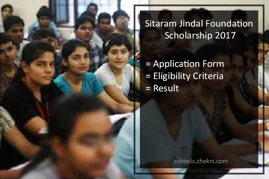 Sitaram Jindal Foundation Scholarship - Application Form PDF