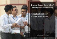 Tripura Board (TBSE) Madhyamik Exam/ Pariksha - Form Details