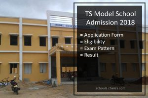 TS Model School Admissions 2018 - Application Form, Dates Available