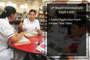 UP Board (UPMSP) Intermediate Exam - Application Form