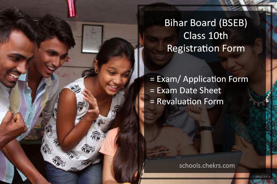Bihar Board 10th Registration, BSEB Class X Online Form