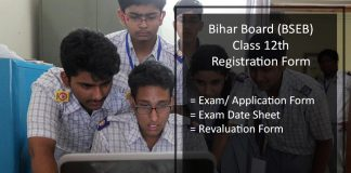 Bihar Board 12th Revaluation Form 2017, BSEB Rechecking Online Procedure