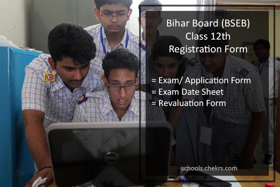 Bihar Board 12th Registration Form, BSEB Class XII Online Application