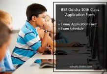 BSE Odisha 10th Class Application Form, Apply @bseodisha.ac.in