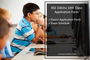 BSE Odisha 10th Class Application Form, Apply @bseodisha.ac.in