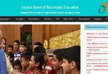 CBSE 12th Results 2017, cbsc.nic.in HSC Result to be declared on 24th May @ cbseresults.nic.in