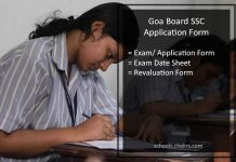 Goa Board SSC Revaluation Form, Class 10th Rechecking Procedure