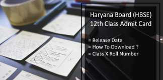 Haryana Board 12th Admit Card, HBSE Bhiwani Board 12th Roll No Slip