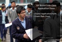 HP Board 10th Class Application Form, HPBOSE X Registration
