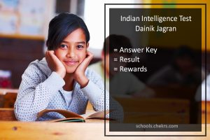 indian-intIndian Intelligence Test Answer Key - Download PDF, Resultelligence-test-answer-key