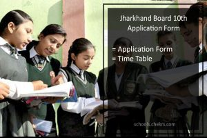 Jharkhand Board 10th Application Form - Register @jac.nic.in