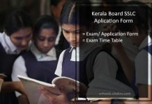 Kerala Board SSLC Application Form, Class 10th Registration
