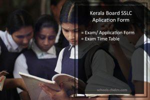 Kerala Board SSLC Application Form, Class 10th Registration