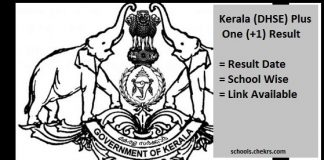 kerala plus one (+1) result DHSE 11 Results date Declaring
