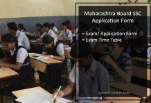 Maharashtra State Board SSC Application Form MSBSHSE