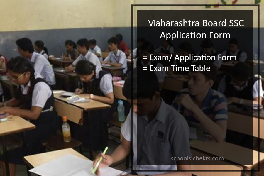 Maharashtra State Board SSC Application Form MSBSHSE