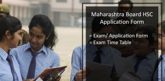 Maharashtra State Board HSC Application Form, MSBSHSE