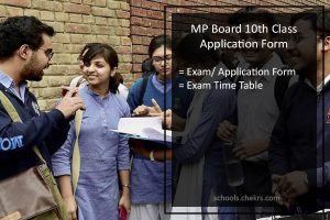 MP Board (MPBSE) 10th Application Form - Register Now