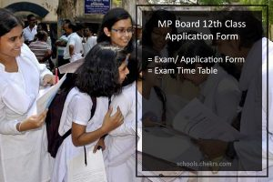 MP Board (MPBSE) 12th Application Form - Online Registration