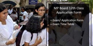 MP Board (MPBSE) 12th Application Form - Online Registration