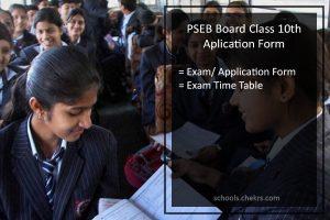 Punjab Board 10th Class Application Form , PSEB Online Form