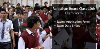 Rajasthan Board 10th Exam Form, RBSE Class X Online Form