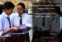 RBSE 12th Application Form, Rajasthan Board Online Registration