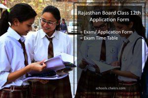 RBSE 12th Application Form, Rajasthan Board Online Registration