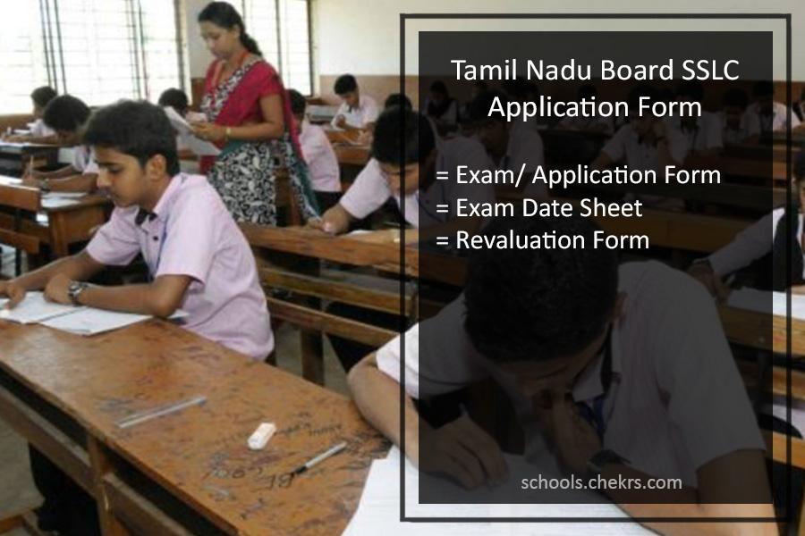 TN Board SSLC Application Form, Tamil Nadu 10th Class Registration