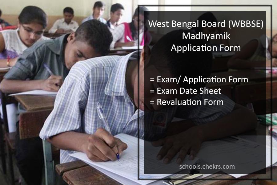 WBBSE Madhyamik Application Form, Register @wbbse.org