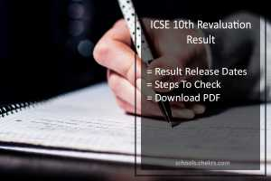 ICSE 10th Revaluation Result 2017, CISCE Class X Retotaling/ Rechecking